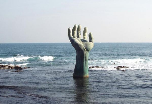 Hand of harmony, Pohang, South Korea